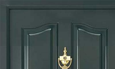 Puertas de entrada en sevilla puertas blindadas sevilla puertas acorazadas sevilla puertas de - Puertas de entrada metalicas precios ...